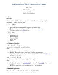 Sample Resume Receptionist Resume Front Desk Receptionist Resume Sample