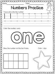 handwriting numbers 1 5 rochellerocks teacherspayteachers com