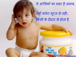 latest funny baby whatsapp pictures funny baby images for
