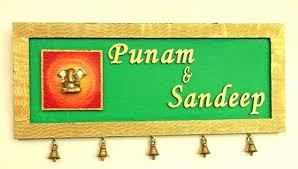 Buy Handworkz Brass Radha Krishna Motif Name Plate Free Shipping - Designer name plates for homes