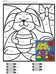 147 best super teacher worksheets images on pinterest teacher