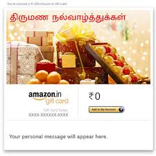 in gift wedding gift cards vouchers buy wedding gift vouchers cards
