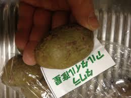 plaque adh駸ive cuisine お芋いろいろで 西原スタイル