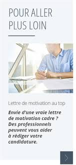 Lettre De Motivation Stage Journalisme 28 Images Lettre 9 Mails Et Lettres De Motivation Qui Ont Convaincu