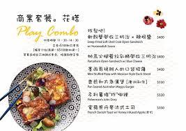 r馮ilait cuisine 棧f u kitchen 直火廚房 戰斧專門店 restaurante norteamericano