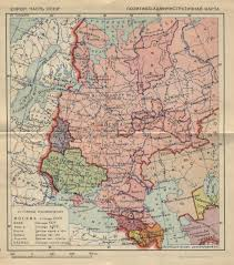 Map Of Europe 1939 by Historical Maps Of Russia