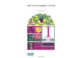 family haggadah read a family haggadah unlimited 1 638 jpg cb 1519950190