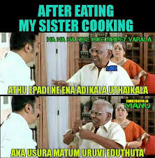 Funny Cooking Memes - funny sister cooking tamil memes collection