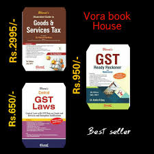 lexisnexis yellow tax handbook gst books title 1 illustrated guide to goods and services tax