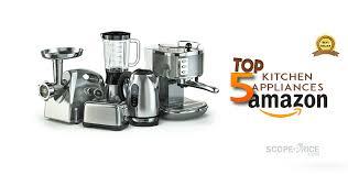 amazon kitchen best sellers best selling kitchen appliances from amazon