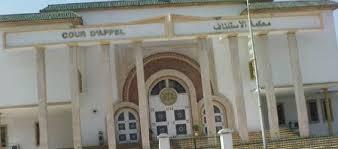 chambre criminelle terrorisme dix femmes déférées devant la chambre criminelle près