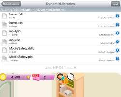 home design app hacks teamlava home design best home design ideas stylesyllabus us