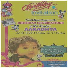 birthday cards inspirational birthday card design psd birthday