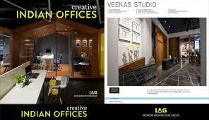 architecture blog architecture design veekas studio pune