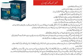 original hammer of thor in pakistan 30 capsules