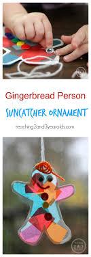 gingerbread suncatcher ornament motor activities