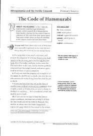 resources for teaching ancient mesopotamia ancient mesopotamia