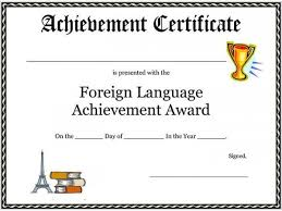 award certificate templates running award track and field