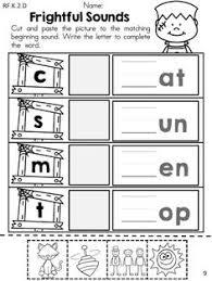 thanksgiving kindergarten language arts worksheets language arts