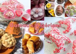 cuisine alg駻ienne gateaux gateau algerien 2015 recettes faciles recettes rapides de djouza