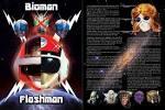 a] 초신성 플래시맨 超新星フラッシュマン Choushinsei Flashman ... en.anoword.com