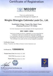 Cabinet Certification Iso14001 Certificate For Furniture Lock Shengjiu Cabinet Lock