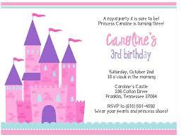 birthday invitation maker free online birthday party invitation maker party invitations maker free