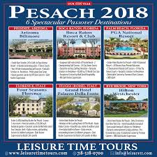 passover program luxury passover 2018 at the heritage resort ct kosherguru