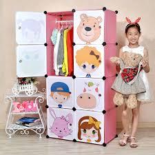 16 cubes simple cartoon children hanging wardrobe closet kids