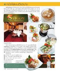 cuisiner magazine อ านน ตยสารฟร health cuisine เล ม 148 หน า 18 your