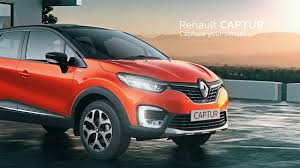 renault captur 2019 india bound renault captur the overview