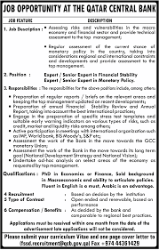 job opportunity at the qatar central bank gulf jobs for malayalees