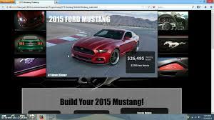 2015 mustang customizer mock up 2015 mustang customization website