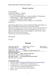 Higher Education Resume Wei Guo Resume