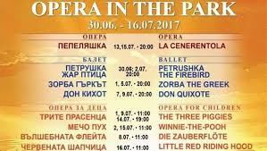 2017 opera in the park at sofia s rakovski academy from