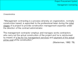 project organization in construction project for undergraduate