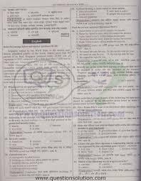 dhaka university c unit question solution 2014 15 question solution