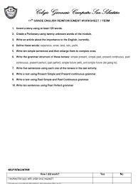 11th recov worksheet i ear hearing