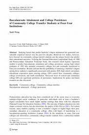 rationale essay sample reflective essay examples on writing mla format of essay kazzatua mba essays samples atsl ip admissions essay of reflective transfer essays samples of reflective image resume