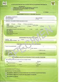 extrait d immatriculation chambre des m騁iers site officiel de la chambre nationale des métiers de côte d ivoire
