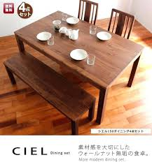 4 person table set 4 person dining table set kitchen 4 person table photo small dinner