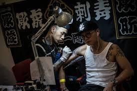 hong kong tattoo convention photos the land
