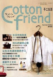 Books On Sewing Clothes 355 Best Livre Images On Pinterest