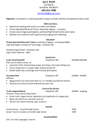 Examples Of Clerical Resumes by Safeway Courtesy Clerk Resume Sample Http Resumesdesign Com