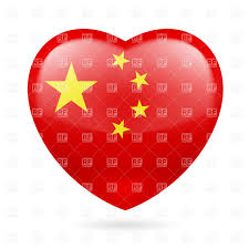 Chineses Flag Heart With Chinese Flag Colors I Love China Royalty Free Vector
