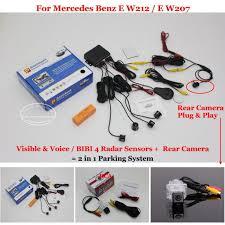 mercedes alarm system aliexpress com buy liislee for mercedes e class w212 w207
