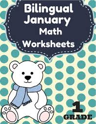 bilingual january first grade math worksheets and centers