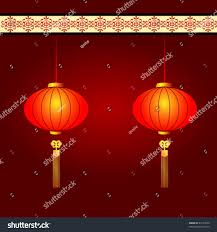 lanterns new year new year background lanterns stock vector 45132670