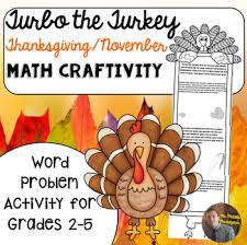 thanksgiving math multi step word problem craftivity for grades 2 5
