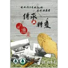 recettes cuisine r馮ime m馘iterran馥n cuisine r馮ime 100 images 九族航海王2012九族航海王祭典頂上決戰